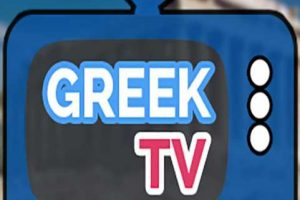 watch greek tv kodi