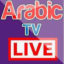Arabic Live TV Kodi addon Installation guide - Kodiforu